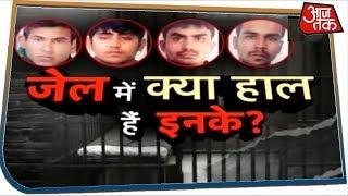 Vardaat: जेल में निर्भया के गुनहगारों के क्या हाल हैं?