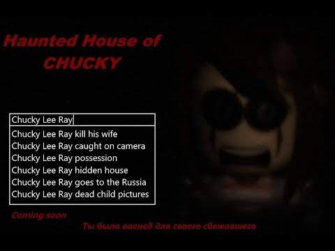 Haunted House of Chucky Trailer movie edition