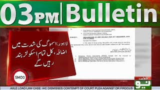 News Bulletin | 03:00 PM | 21 November 2019 | Neo News