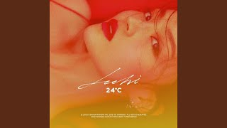 누구 없소 (NO ONE) (Feat. B.I of iKON)