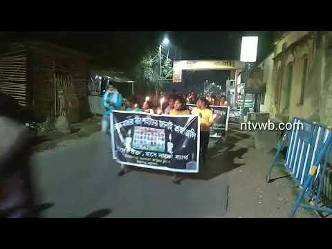 Xxx Mp4 কাশ্মীরের প্রতিবাদে মুর্শিদাবাদ পৌরসভার ১২ নাম্বার ওয়ার্ডের প্রতিবাদ মিছিল 3gp Sex
