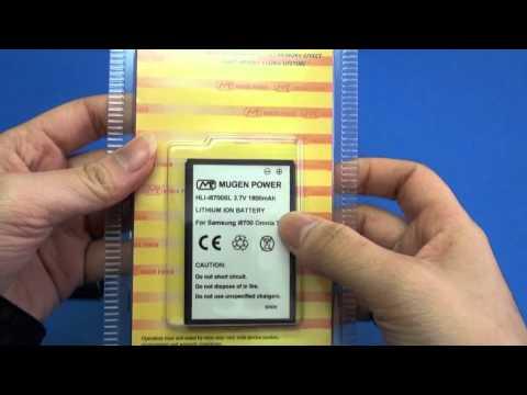 Samsung Omina 7 1800mAh Mugen Power extended battery [HLI-i8700SL]