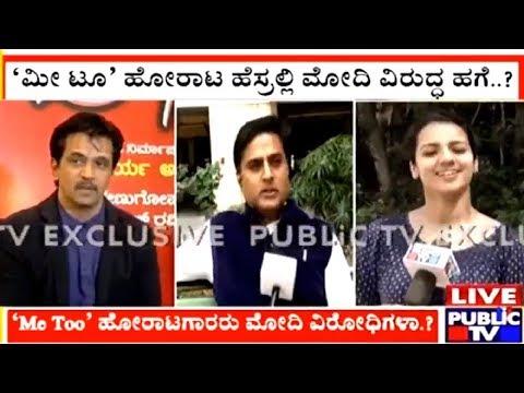 Xxx Mp4 MeToo Prashanth Sambargi 39 S Exclusive Talk On Sruthi Hariharan 39 S Allegations Against Arjun Sarja 3gp Sex