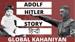 Adolf Hitler Biography   Biography of famous people in Hindi   Documentary, History & Success Story