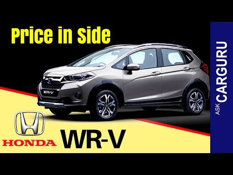 HONDA WRV, CARGURU, हिन्दी में, Pricing, Variant, Engine, Conclusion All details