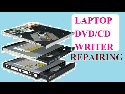 HOW TO REPAIR DVD WRITER LAPTOP/COMPUTER.-LAPTOP DVD/CD WRITER NOT WORKING SOLUTION IN HINDI
