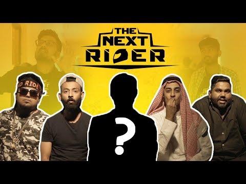 Blockbuster : The Next Rider : PowerDrift
