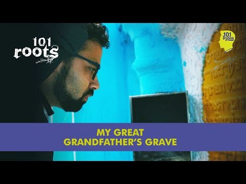 My Great Grandfather's Grave | 101 Roots | Unique Stories From India