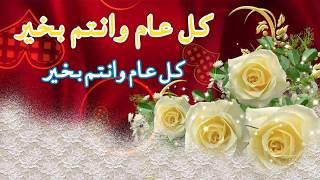 أجمل بطاقة تهنئة للأحباب والأصدقاء بمناسبة عيد الفطر المبارك 2019