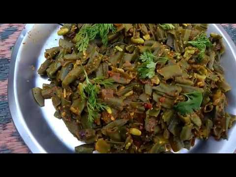 चुलीवरचा पापड़ी शेंग भाजी | Papadi Sheng Bhaji घेवडा भाजी | Ghevda bhaji | Flat Beans sabji