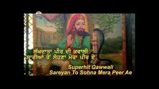 Punjabi best Mata ki bhent