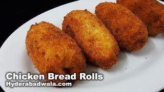 Chicken Bread Rolls Recipe Video - Chicken Double Roti Rolls - Easy, Quick & Simple Snack