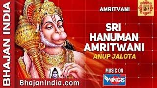 Hanuman Amritwani Full - Jai Jai Shree Hanumate Namah - Hanuman Bhajans by Anup Jalota
