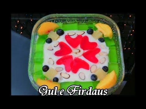 Gul e Firdaus Eid Special Recipe
