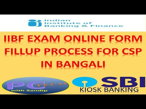 IIBF EXAM ONLINE FORM FILL UP PROCESS FOR CSP IN BANGALI