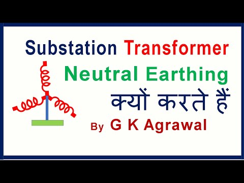 Why is substation transformer neutral connected to earth, Hindi