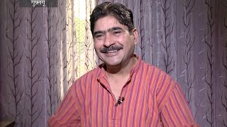 Guftagoo with Yashpal Sharma