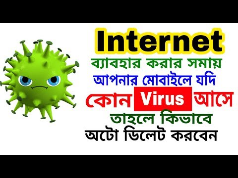 Best Way To Protect your Android Phone from Virus | Using google Play Protect Setting | in Bangla