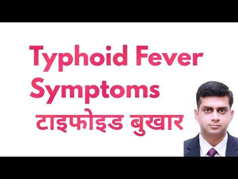 Typhoid Fever Symptoms टाइफोइड बुखार  Dr Prabhat Agrawal Associate professor