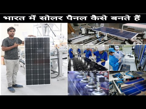Xxx Mp4 How Are Solar Panels Made In India Loom Solar Creative Science 3gp Sex