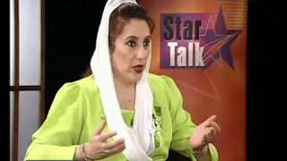 Musharraf presented Kargil war(India-Pak) plan to me Benazir Bhutto(Former PM of Pakistan)