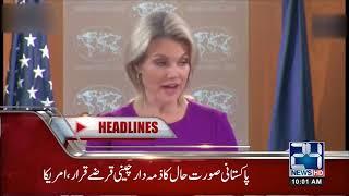 News Headlines | 10:00 AM | 12 Oct 2018 | 24 News HD