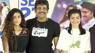 Devadas Movie Press Meet | Nagarjuna | Nani | Rashmika | Aakanksha | TFPC
