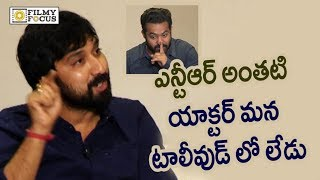 Director Bobby Shocking Comments on NTR as an Actor - Filmyfocus.com