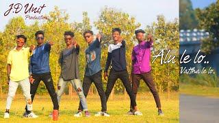 New Nagpuri 2019. Alu Le lo, Vatta le lo. (JD Unit)