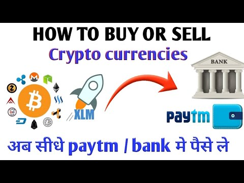 How To Convert Bitcoin To INR {Ruppes/Paytm} & Live Withdraw