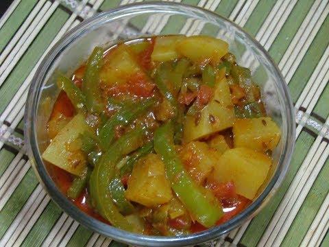 Aloo ShimlaMirch Sabzi | Potato Capsicum Recipe | Easy to Make