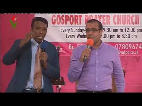PR. TINU GEORGE Gosport Prayer Church UK - 11th Saturday Part 2