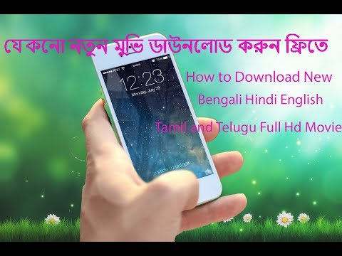 How To Download Movies for Free on Android Phone 2018 Bengali Tutorial