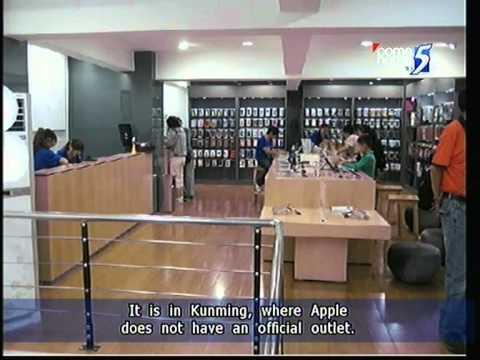China ultimate fake: Fake Apple Store in China Kunming - 21Jul2011