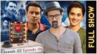 Manoj Bajpayee & Taapsee Pannu talk Naam Shabana - Full Episode - Season 3 Episode 06