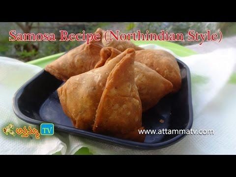 Samosa Recipe (North Indian Style) in Telugu by :: Attamma TV ::