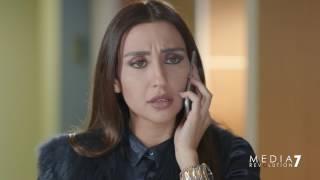 Fakhamet Al Shak Episode 53 - مسلسل فخامة الشك الحلقة 53