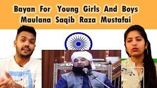 Hindu Reaction on Maulana Saqib Raza Mustafai | Bayan for Young Girls and Boys | Swaggy d