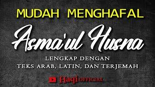 Asmaul Husna 1 Jam Full || Asmaul Husna Lengkap Dengan Arab, Latin dan Terjemah | Haqi Official