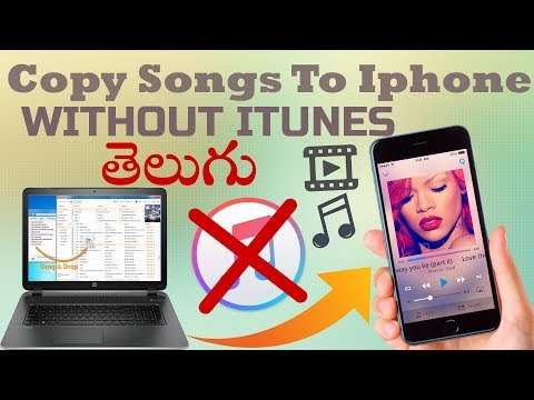 How to Transfer Music from Computer to  iPhone without iTunes in Telugu | By Techknowboy