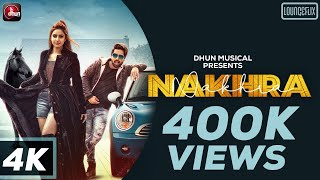 NAKHRA | New Odia Romantic Video Song 2021 | Sambhav | Debjani | Kuldeep Pattnaik | Asad Nizam