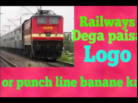 Railway give 75000 RS for logo n punchline