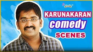 Tamil Comedy Scenes 2017 | Karunakaran Latest Comedy Scenes | Santhanam | Arya | Vijay Sethupathi