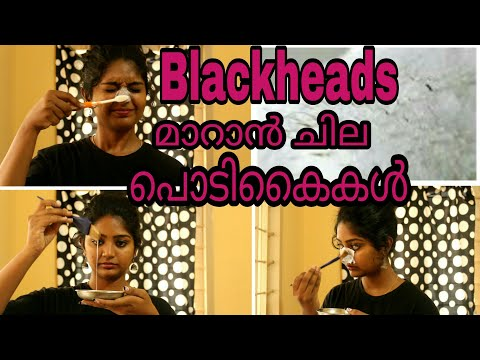 👃How to remove Blackheads from nose at home||Naturally ||in MALAYALAM ||SimplyMyStyle