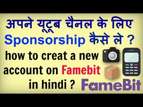 how to get sponsorship for your youtube channel with Famebit ?