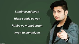 R-SERIES Lyrics Videos - PakVim net HD Vdieos Portal