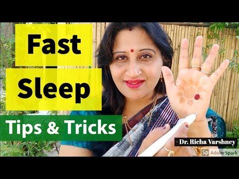 Insomnia Home Remedies Treatment in Hindi (FAST) | Sleep Disorders