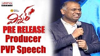 Producer PVP Speech || Movie Pre Release Function || Sai Dharam Tej, Rakul Preet, SS Thaman