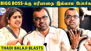 KAVIN-க்கு கெட்ட நேரம் ஆரம்பிச்சுருச்சு - THADI BALAJI பளீர் Interview | Losliya | Cheran | Vanitha