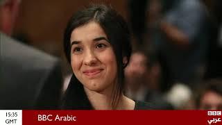 #x202b;عنها في نصف ساعة | من هي نادية مراد الحائزة على نوبل للسلام#x202c;lrm;